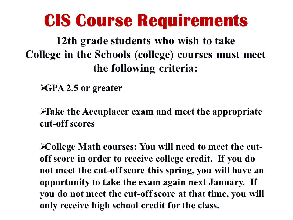 CIS Course Requirements