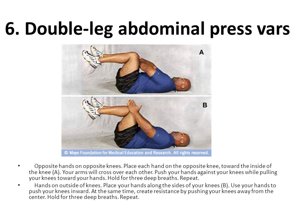 6. Double-leg abdominal press vars
