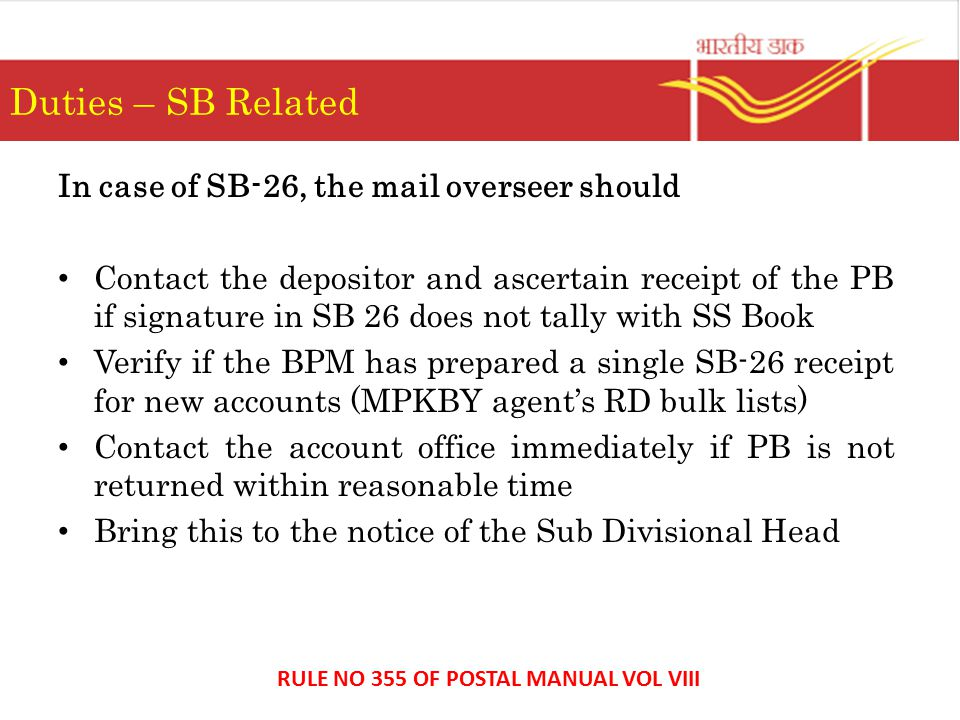 sb related duties ppt video online download rh slideplayer com Furnithure Manual Asus Notebooks Manual Book
