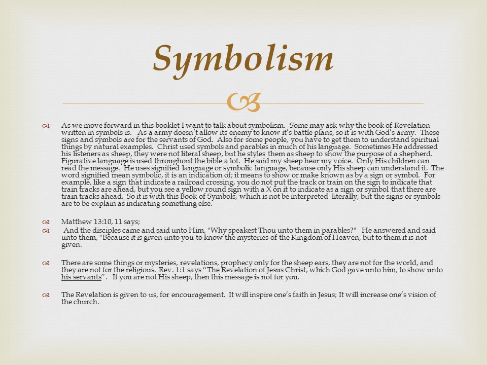 Prophetic Symbols Series Ppt Download