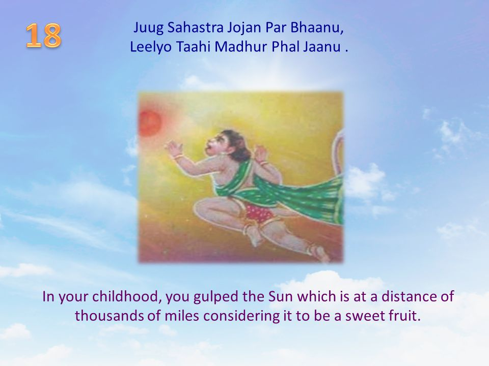 THE HANUMAN CHALISA With English Meaning  - ppt video online