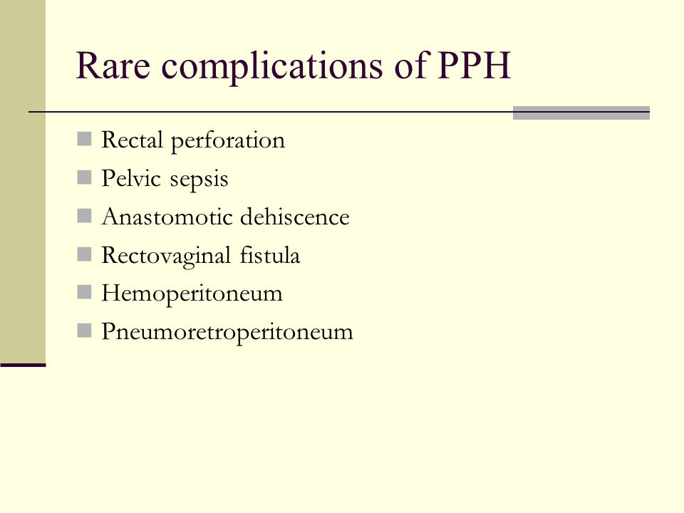 Rare complications of PPH
