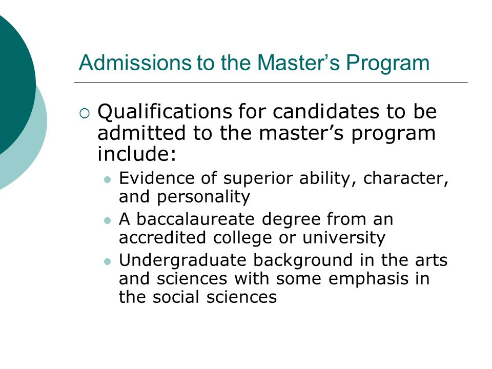 Admissions to the Master's Program