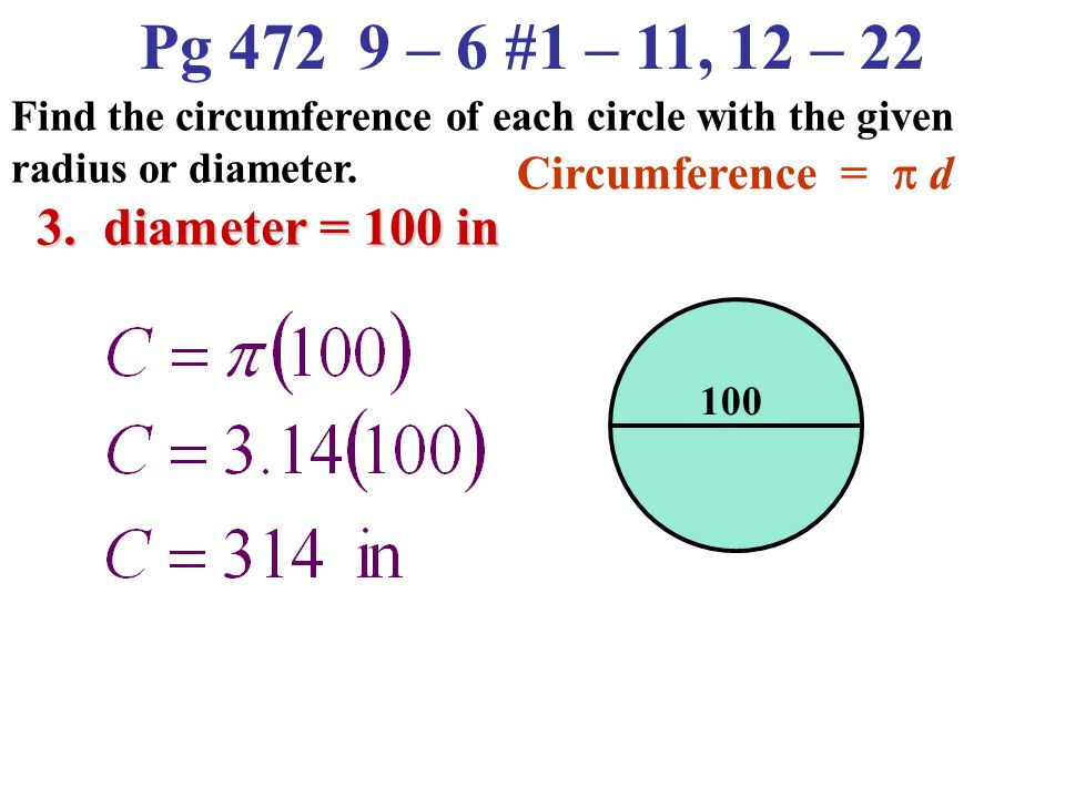 how to find radius from circumference of circle