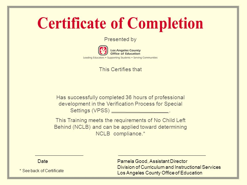 Verification Process Special Settings VPSS - ppt video online download