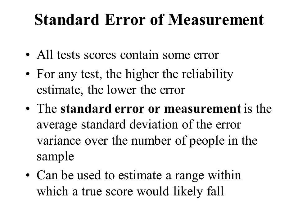 Standard Error of Measurement