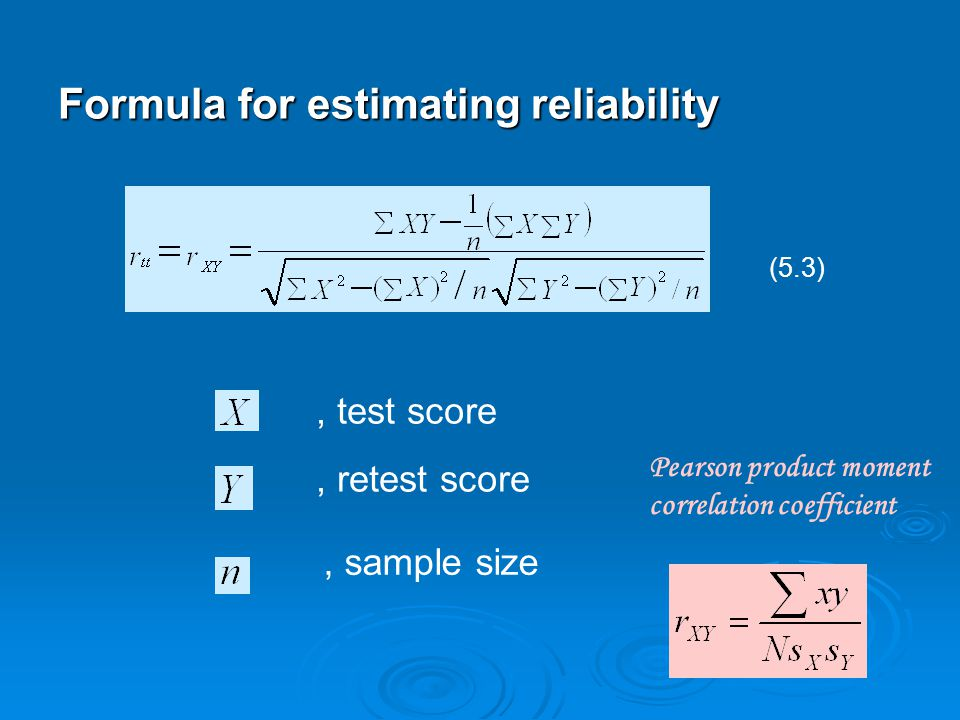 Formula for estimating reliability