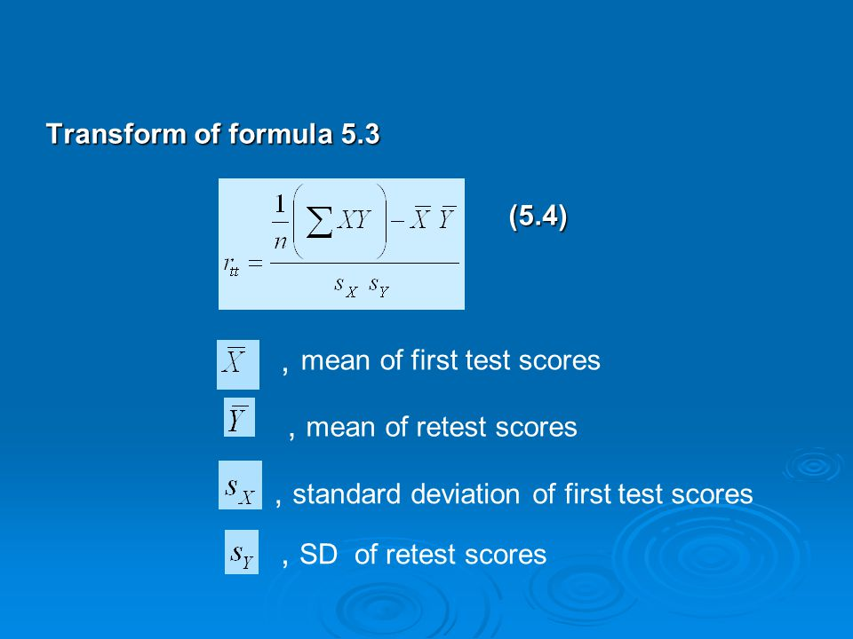 , standard deviation of first test scores