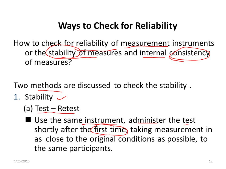 Ways to Check for Reliability