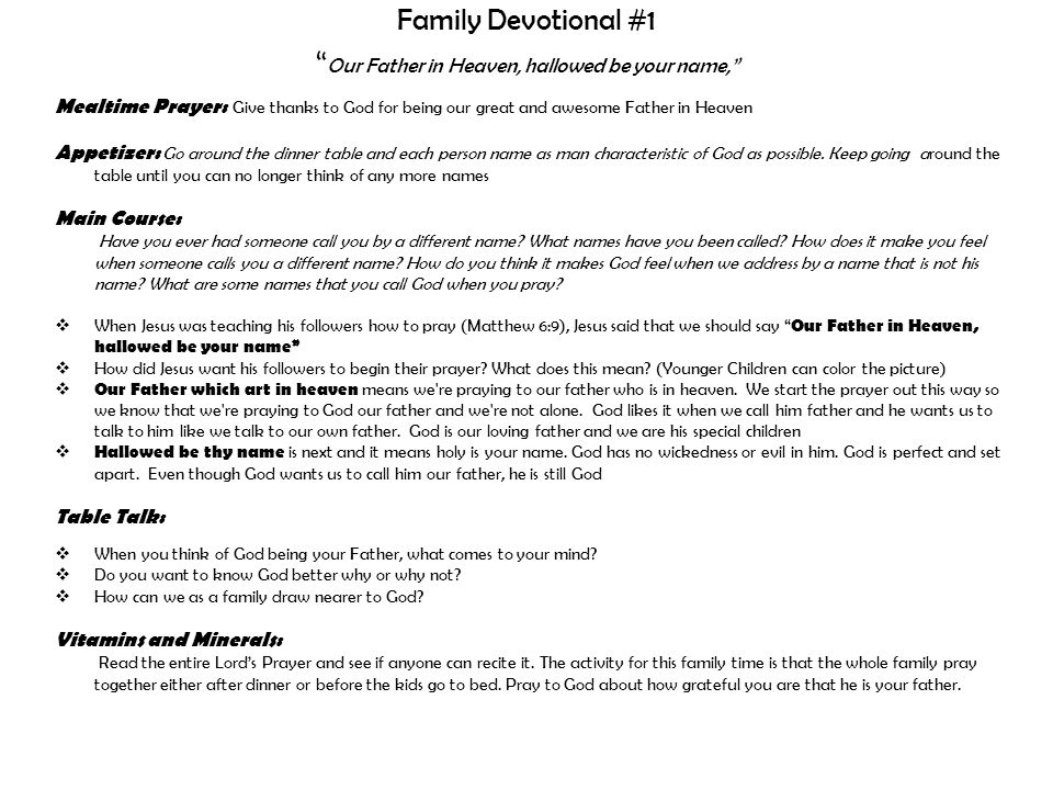 HOW TO PRAY Materials: Outline for the Month: Matthew 6: ppt