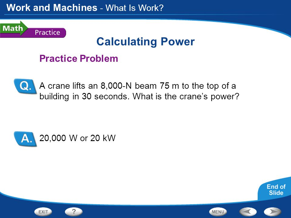 Calculating Power Practice Problem - What Is Work