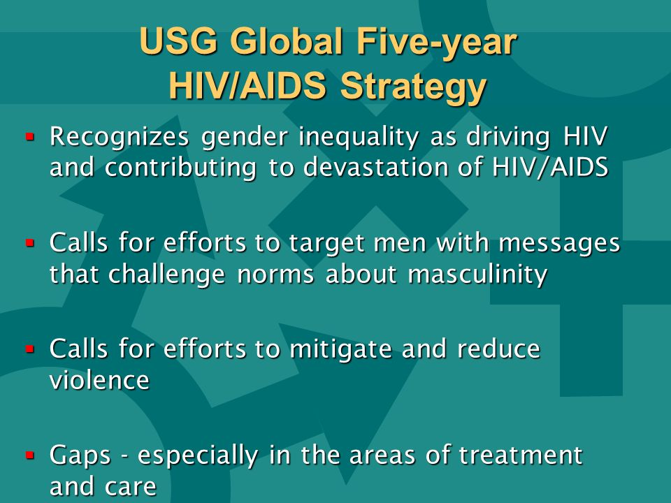USG Global Five-year HIV/AIDS Strategy