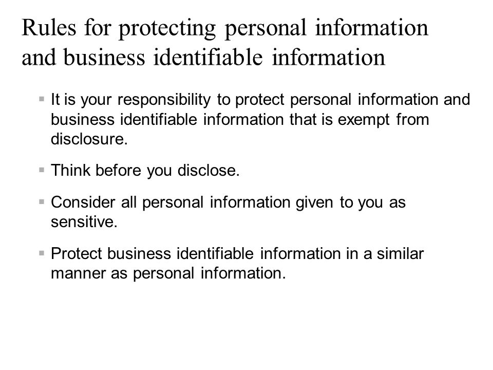 Rules for protecting personal information and business identifiable information