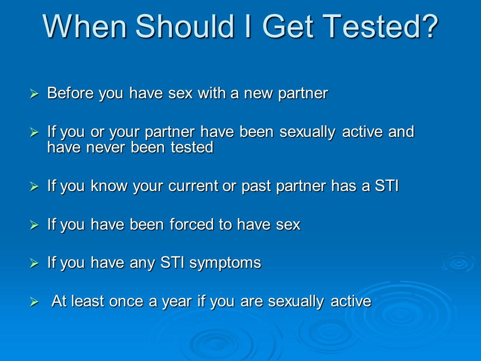 When Should I Get Tested