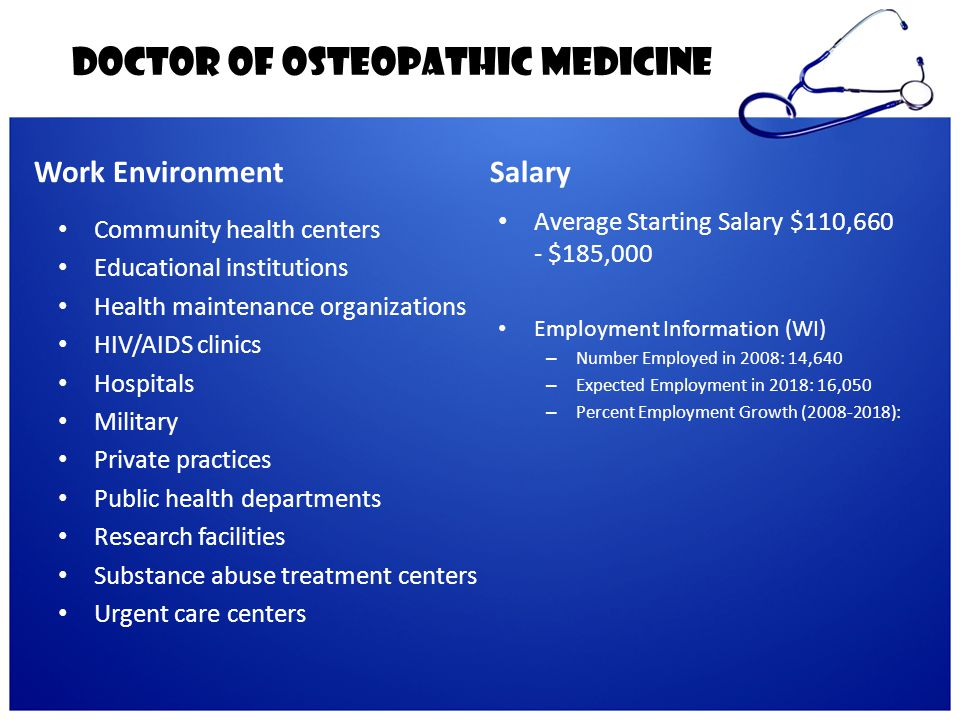 Doctor of Osteopathic Medicine - ppt video online download