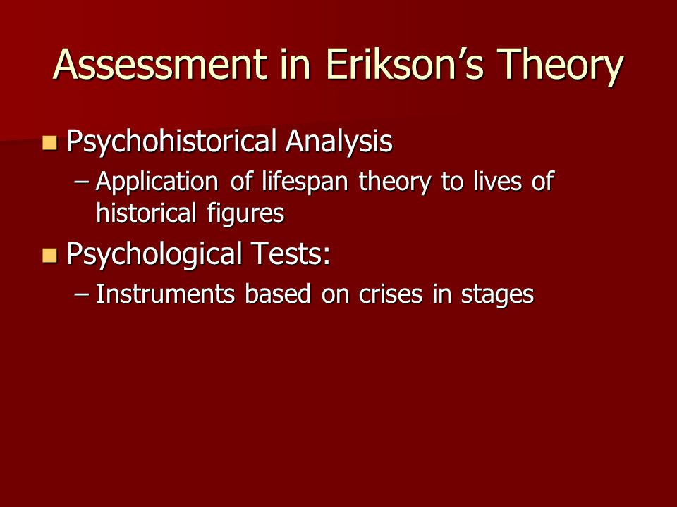 Assessment in Erikson's Theory