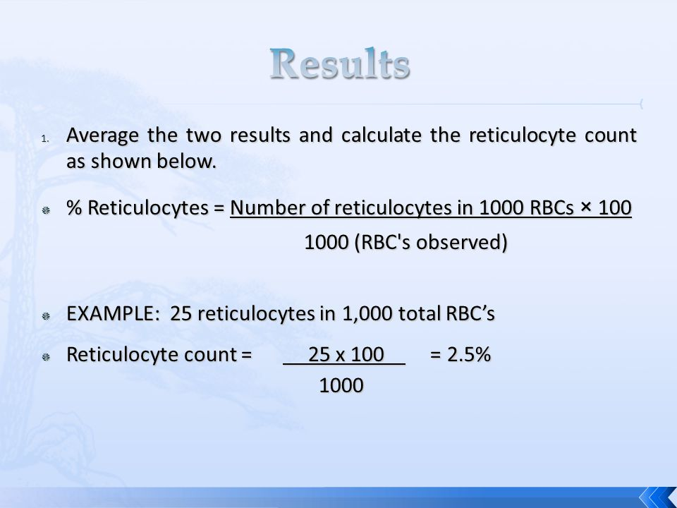 Reticulocyte Count  - ppt video online download