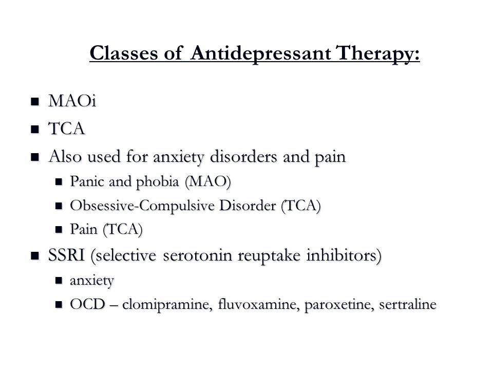 Neurobiological Causes and Pharmacological Intervention