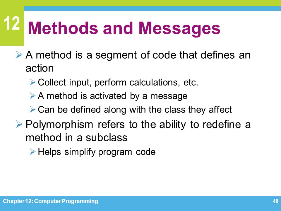 c how to show code of a method
