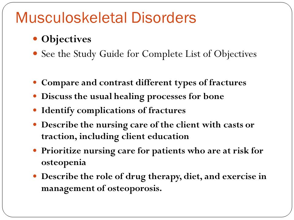 Musculoskeletal Disorders Part I Ppt Download