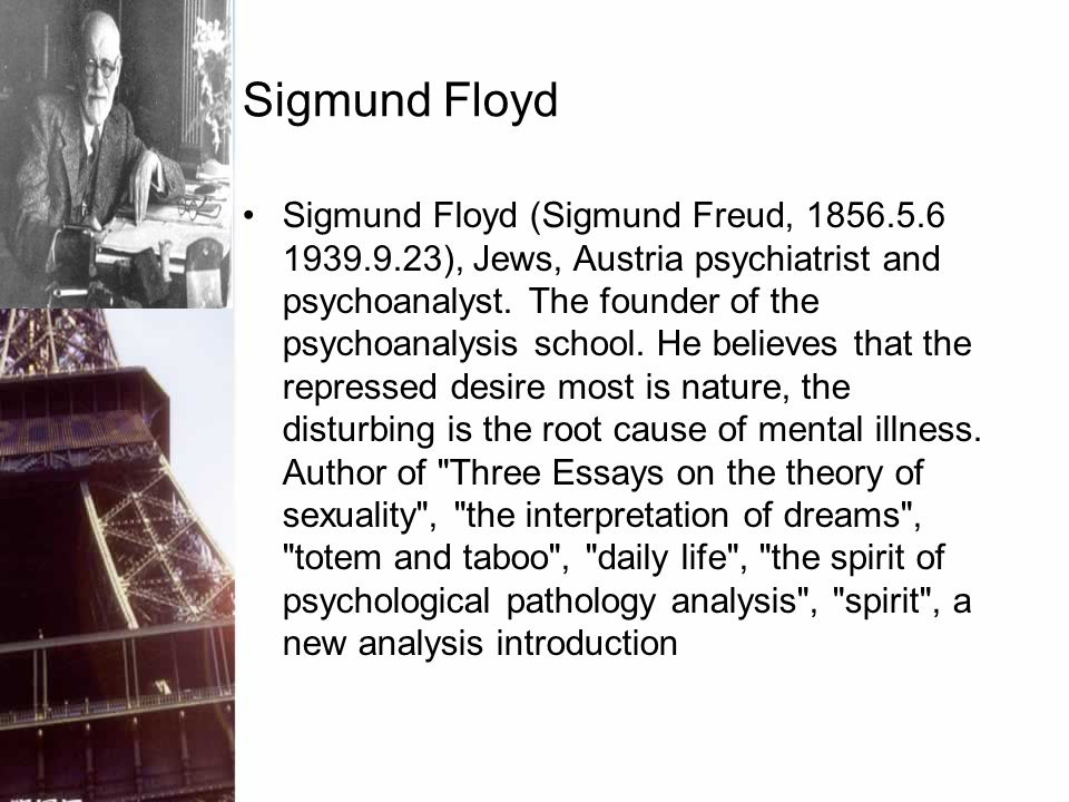 Freud psychoanalysis sexuality and reproduction