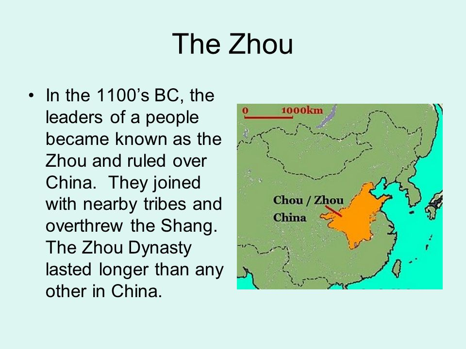 shang and zhou dynasties In the centuries after the zhou dynasty (11th century bc to 221 bc) replaced the shang kings, the lords and barons seized more and more power and became more and more independent the bronze age chinese held extraordinarily different ideas about kingship and religion from medieval europe.