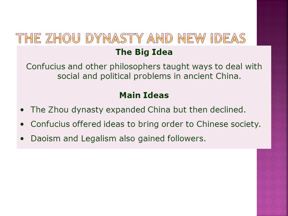 The Zhou Dynasty and New Ideas