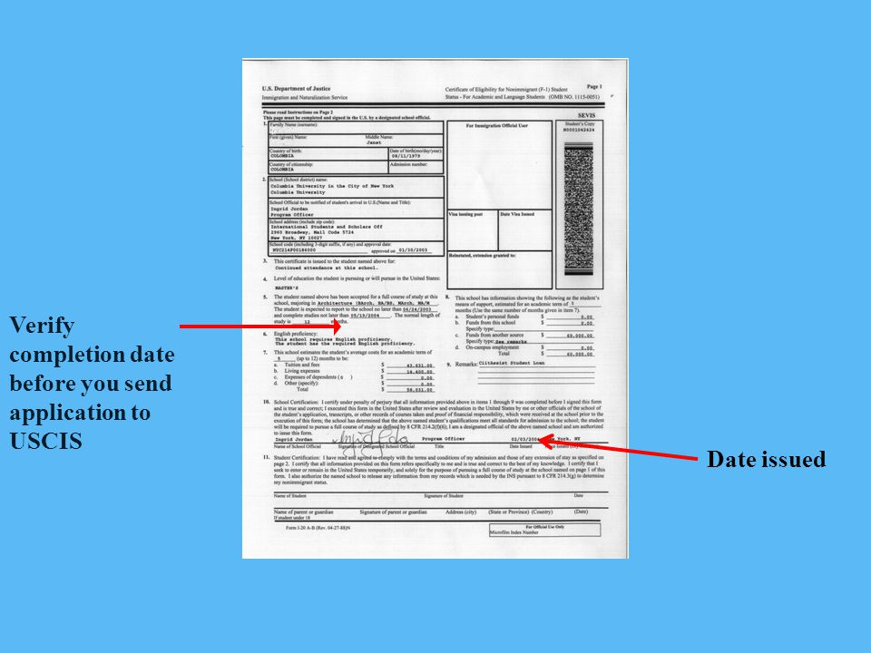 Verify completion date before you send application to USCIS
