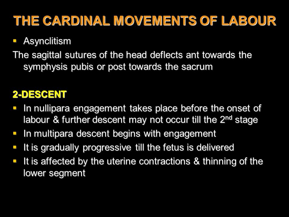 mechanism of labour in occipito anterior position