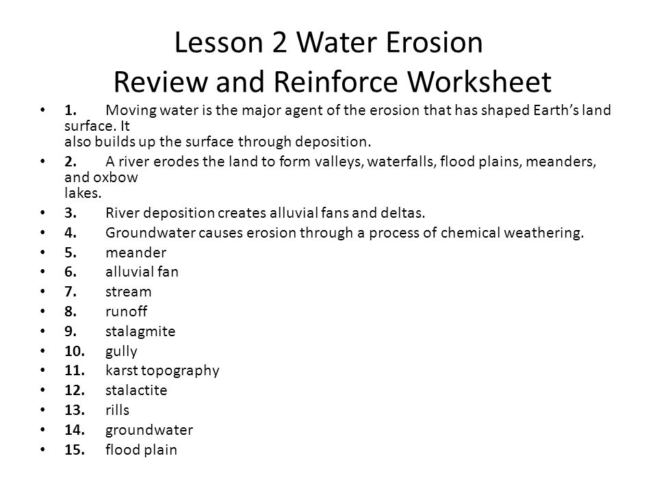 Earths Surface Chapter 3 Erosion And Deposition Ppt Video Online
