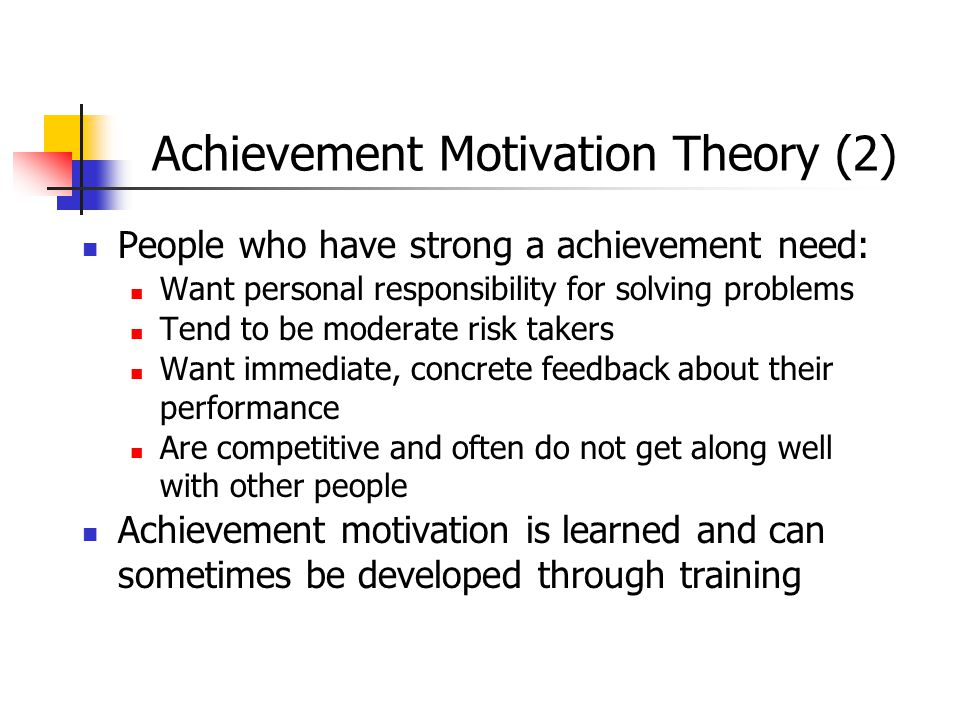 Achievement Motivation Theory (2)