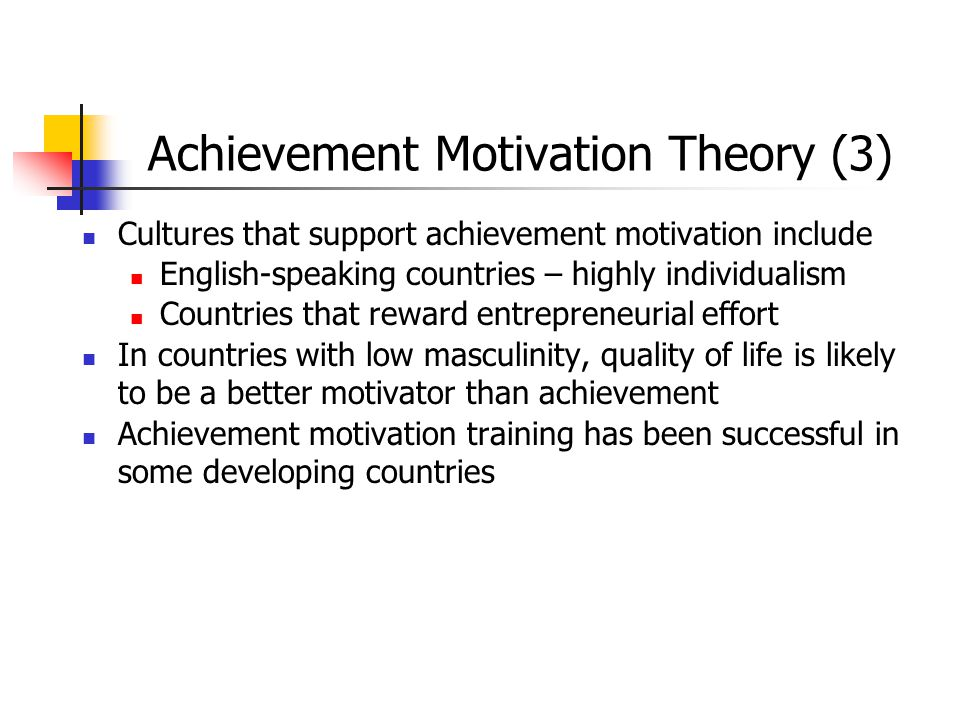 Achievement Motivation Theory (3)