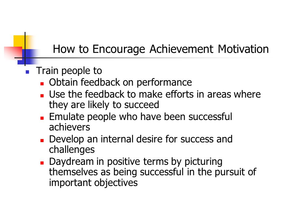 How to Encourage Achievement Motivation