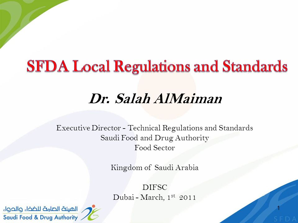 Sfda Local Regulations And Standards Ppt Download