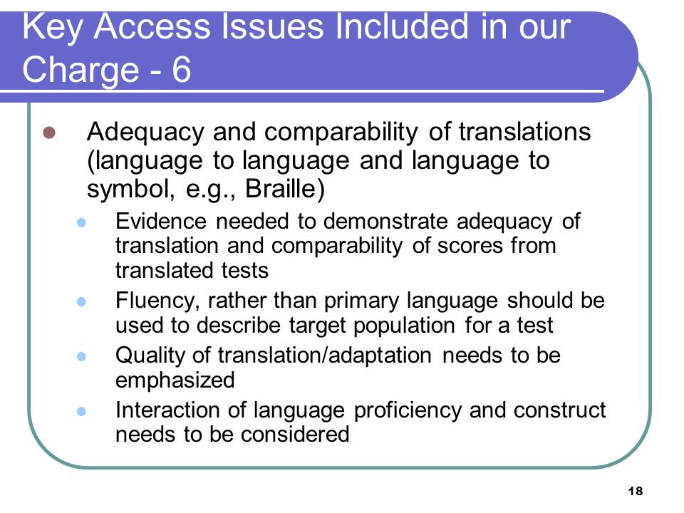 Key Access Issues Included in our Charge - 6
