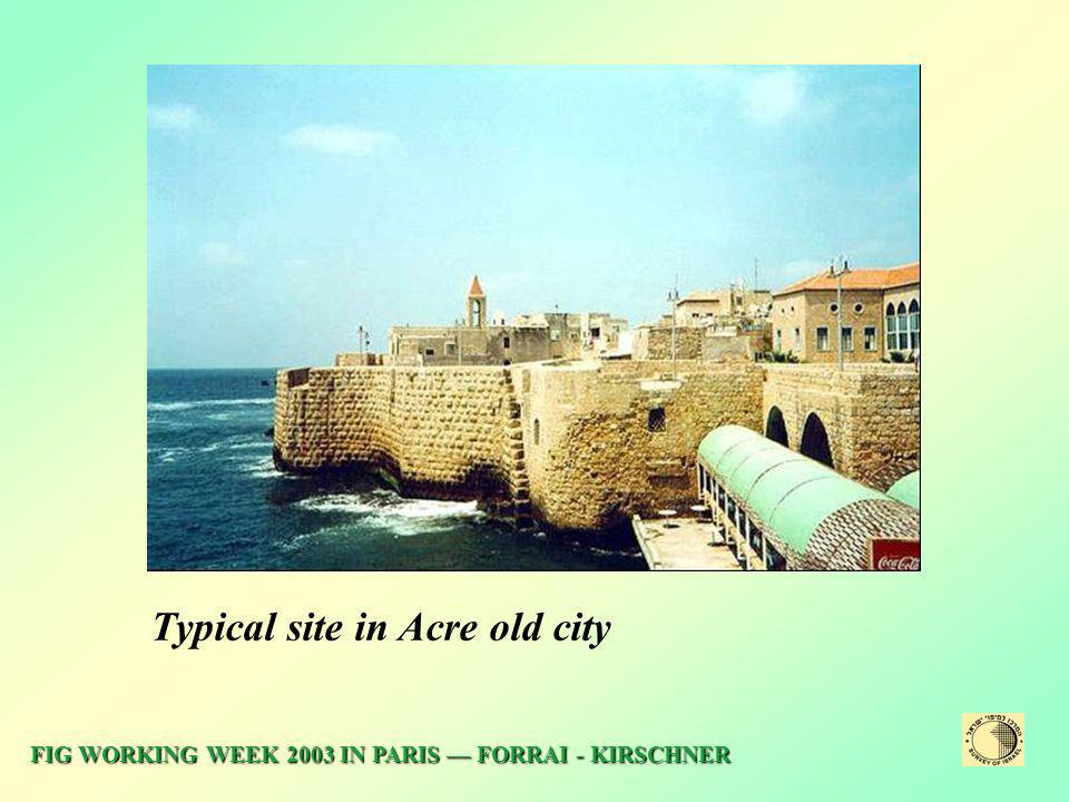 Typical site in Acre old city