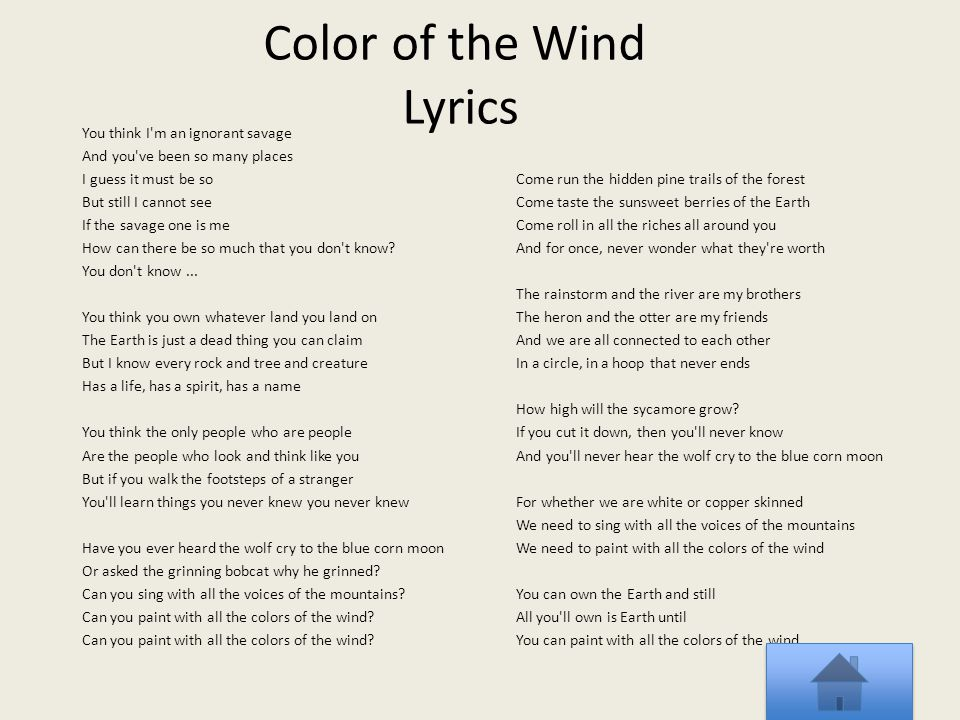 Color Of The Wind Lyrics