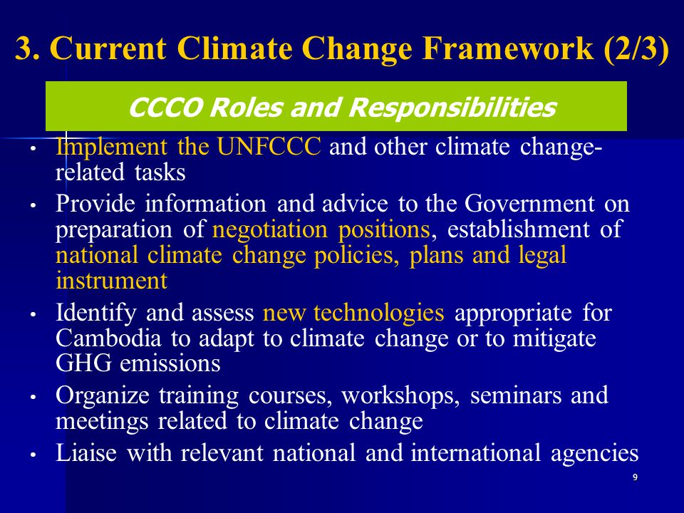 CCCO Roles and Responsibilities