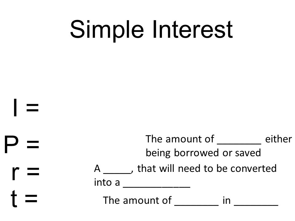 Simple Interest I = P = r = t =