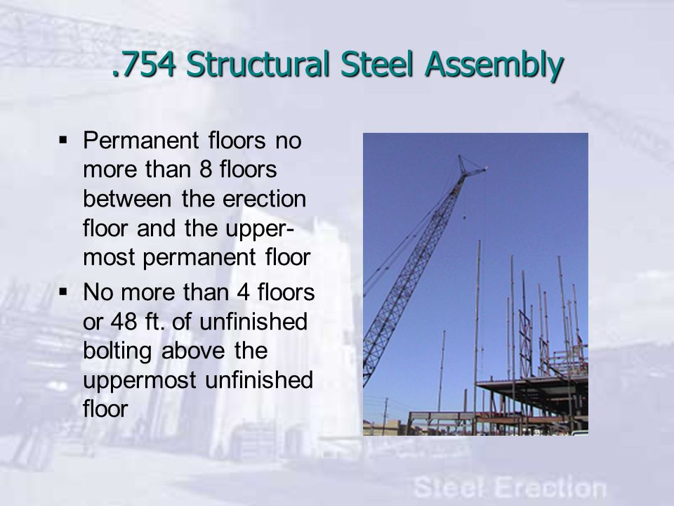 .754 Structural Steel Assembly