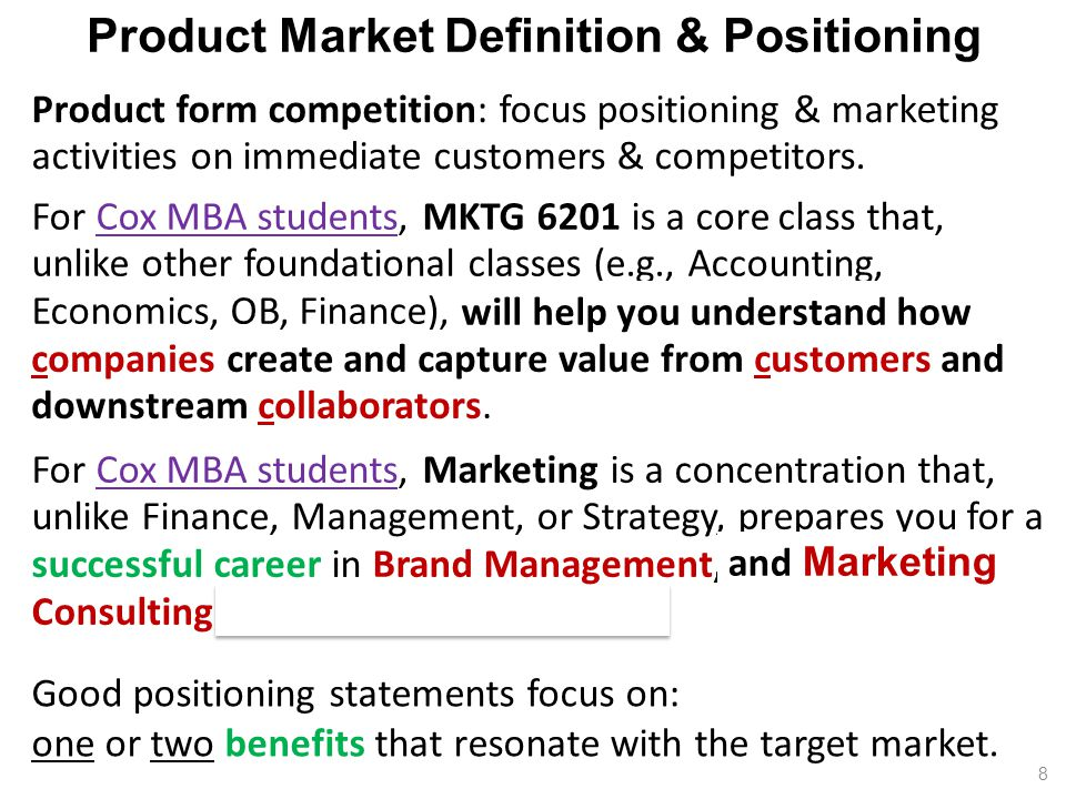 product market definition positioning