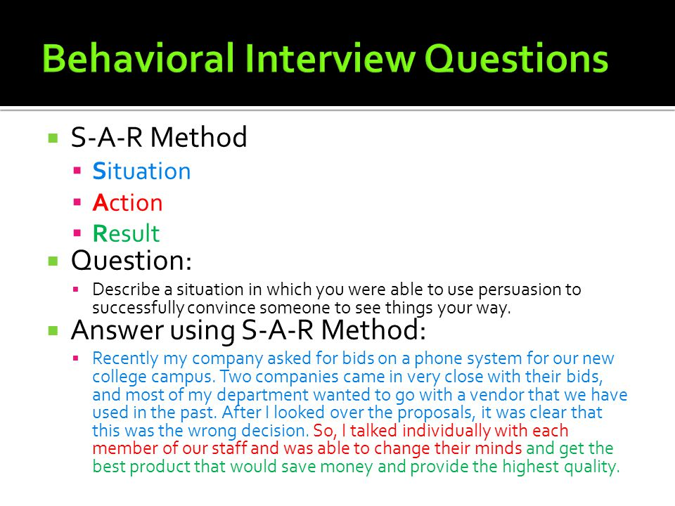 behavioral interview questions 13 s a r
