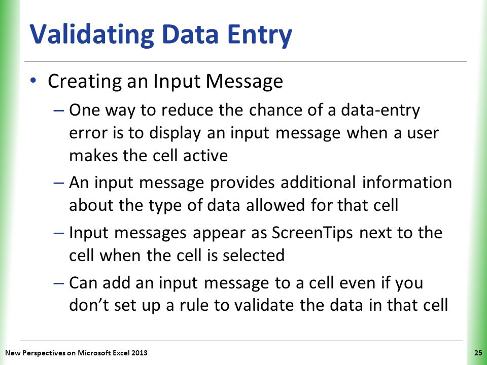 Validating Data Entry Creating an Input Message