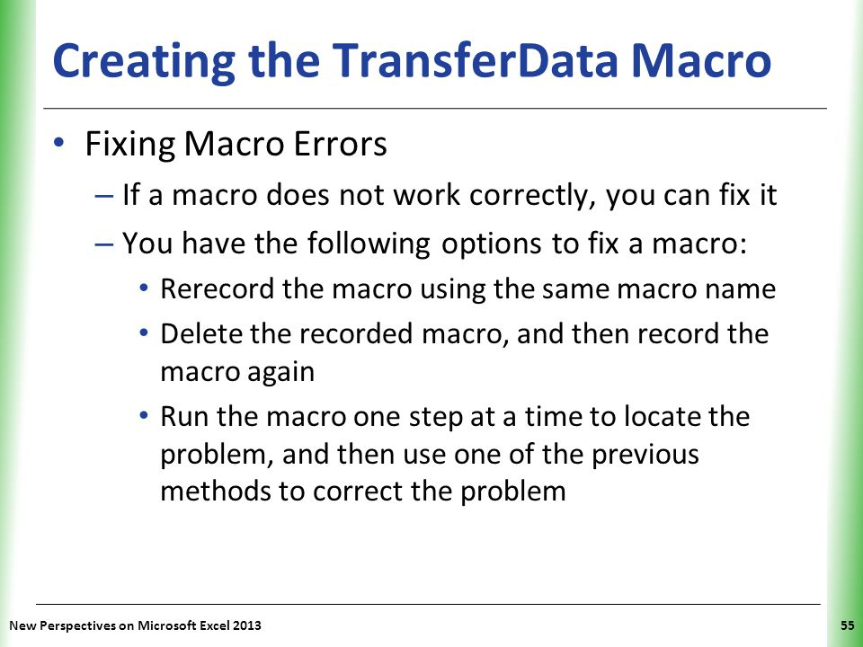Creating the TransferData Macro