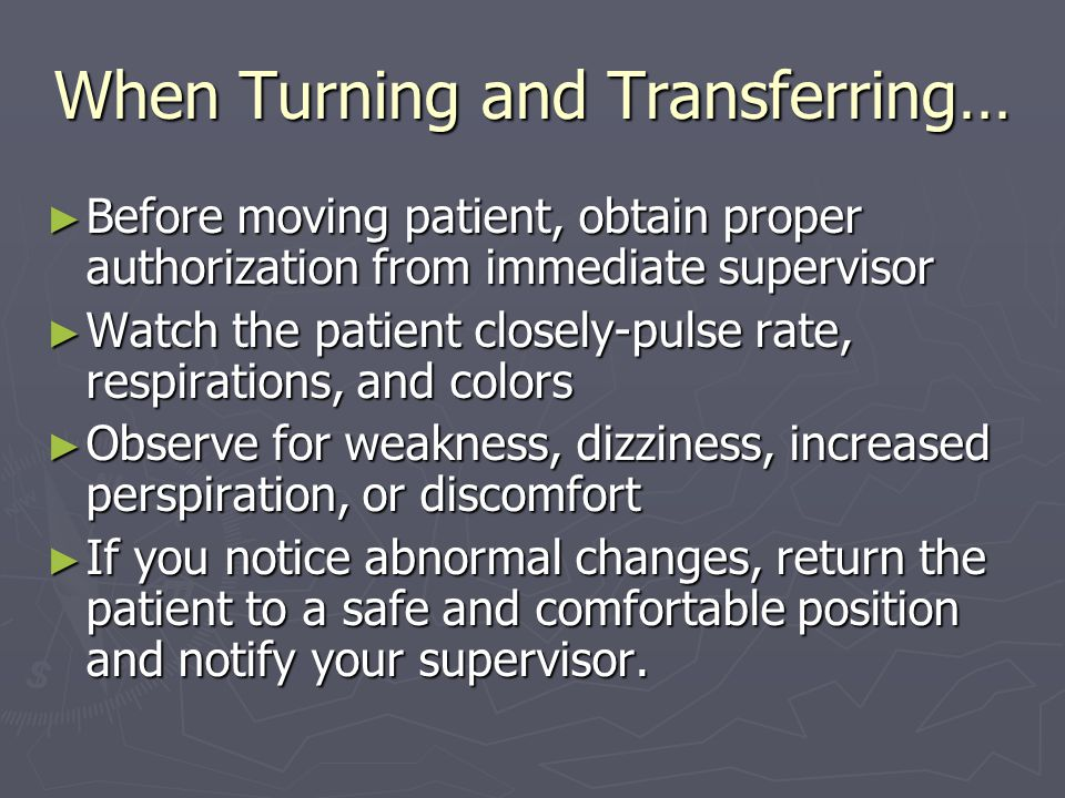 When Turning and Transferring…