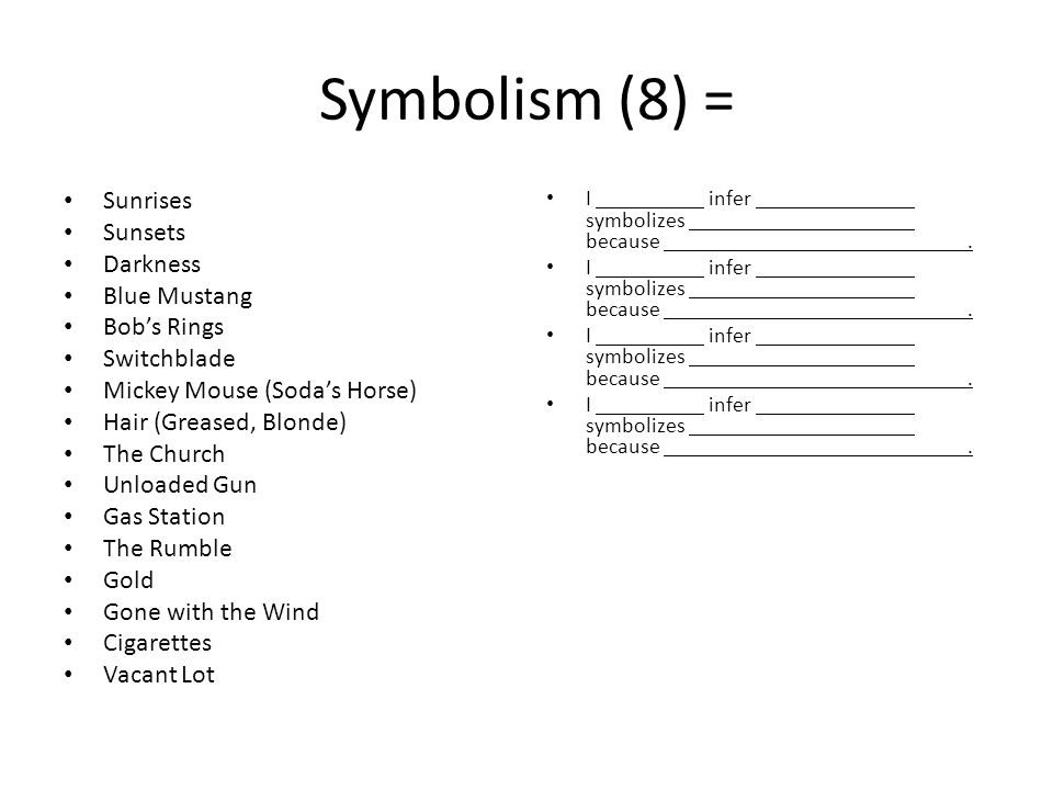 Literary Concepts In The Outsiders Ppt Video Online Download