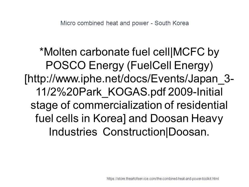 Combined Heat and Power - ppt download