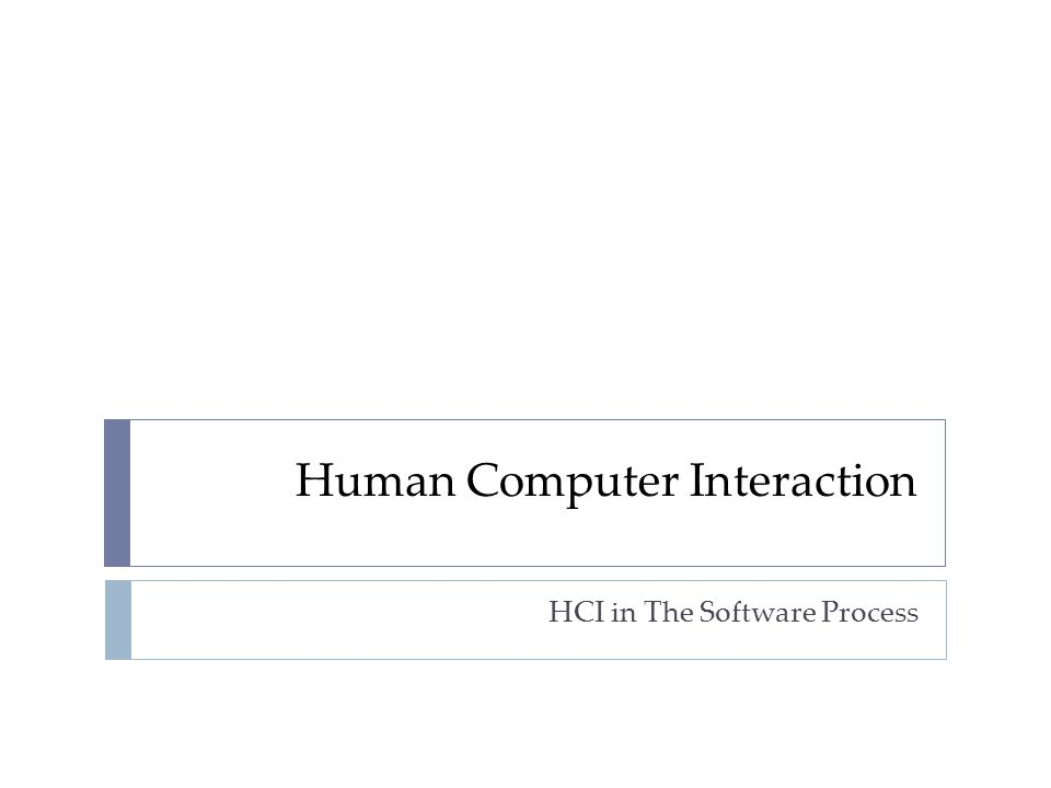 Software Design Process In Hci