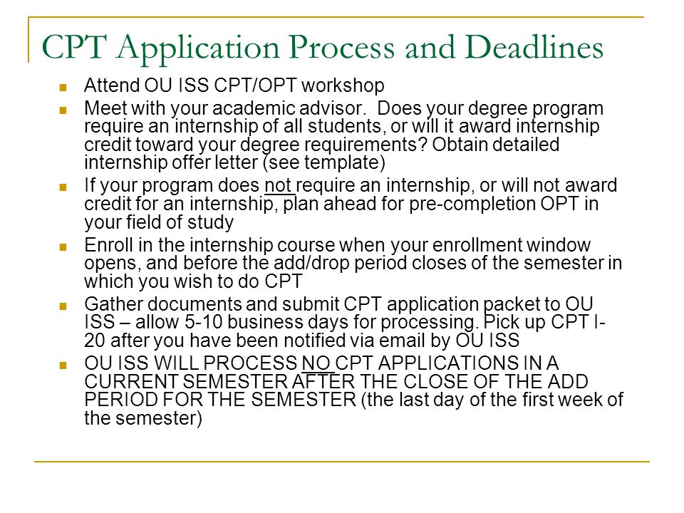 CPT Application Process and Deadlines