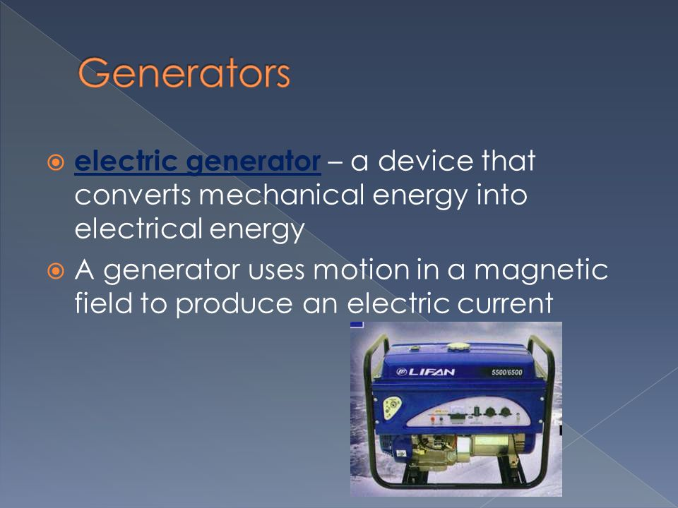 Generators electric generator – a device that converts mechanical energy into electrical energy.